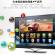 """Lenovo saca a la venta este mismo mes su """"smart TV"""" K71 en China"""